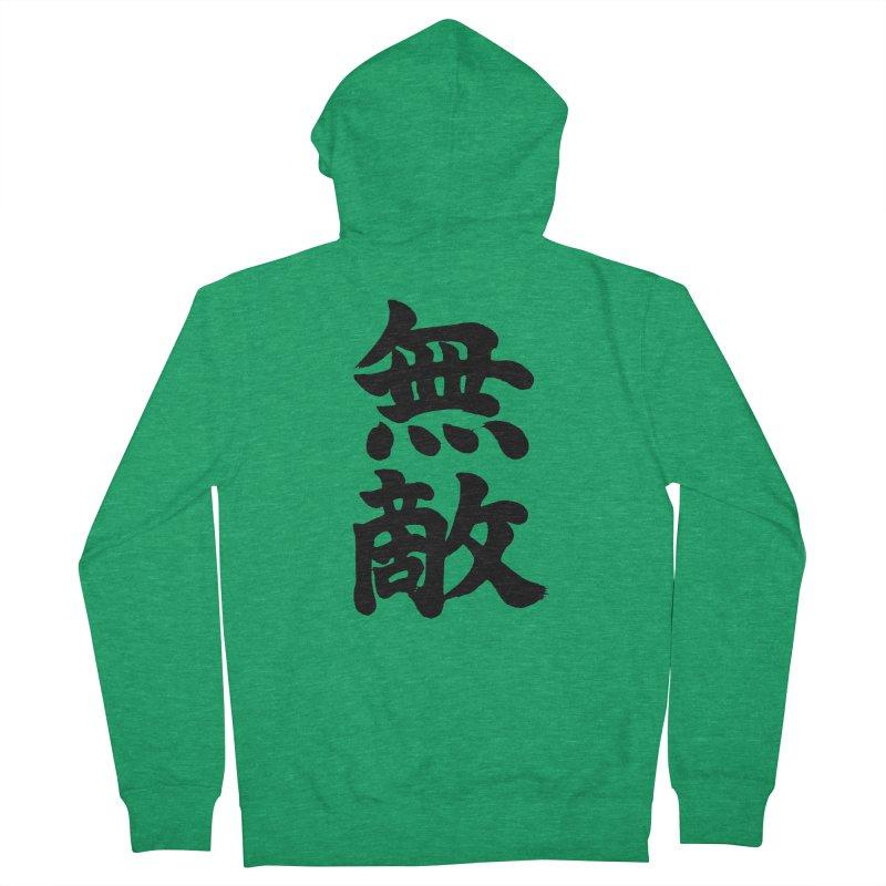 Women's None by KansaiChick Japanese Kanji Shop