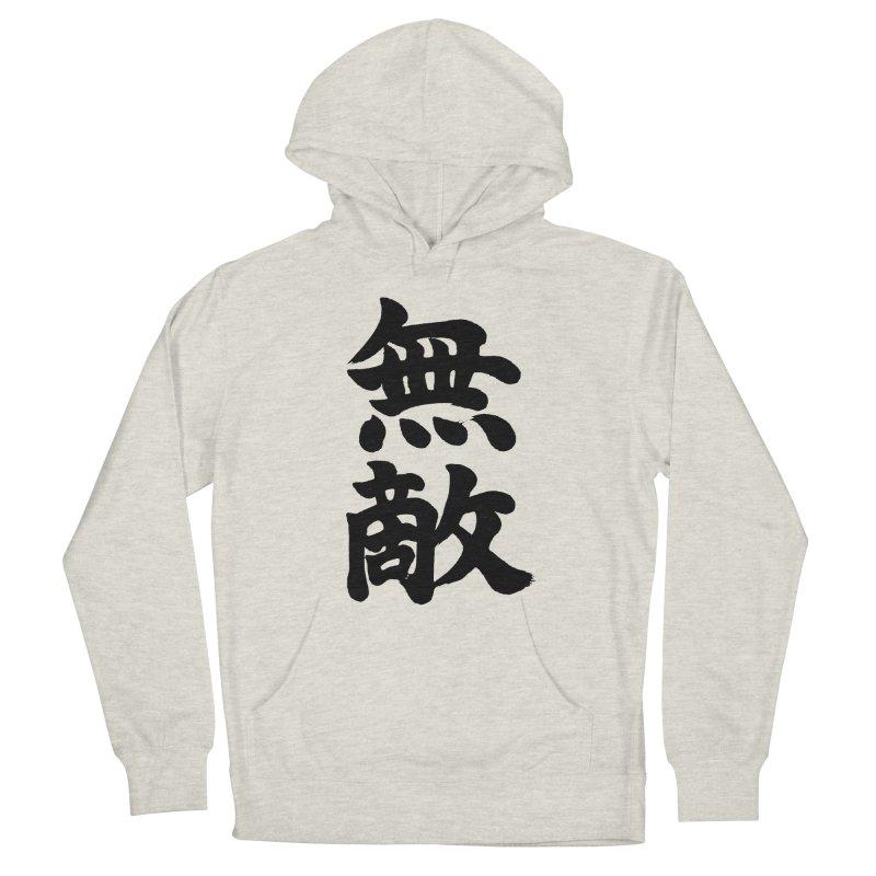 """Invincible"" (Muteki) Black Japanese Kanji Men's French Terry Pullover Hoody by KansaiChick Japanese Kanji Shop"