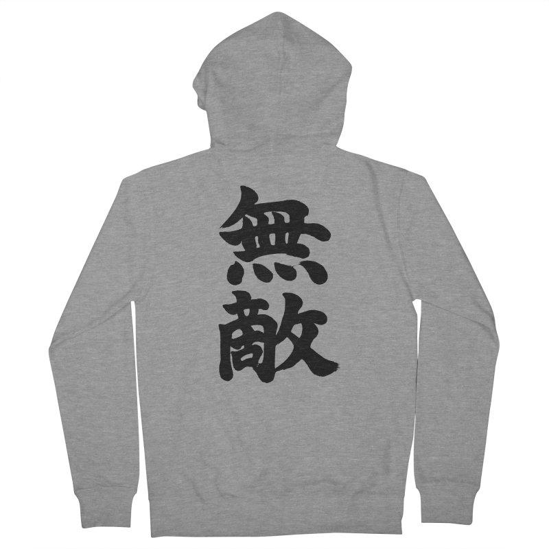 """Invincible"" (Muteki) Black Japanese Kanji Men's French Terry Zip-Up Hoody by KansaiChick Japanese Kanji Shop"