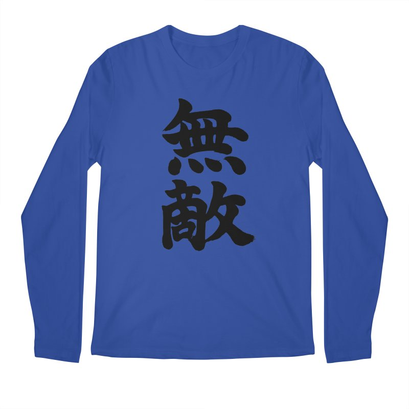 """Invincible"" (Muteki) Black Japanese Kanji Men's Regular Longsleeve T-Shirt by KansaiChick Japanese Kanji Shop"