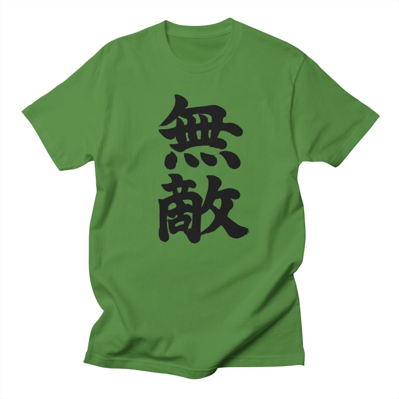 """Invincible"" (Muteki) Black Japanese Kanji Men's Regular T-Shirt by KansaiChick Japanese Kanji Shop"