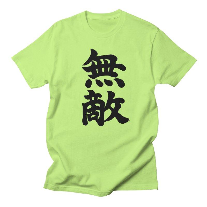 """Invincible"" (Muteki) Black Japanese Kanji Women's Regular Unisex T-Shirt by KansaiChick Japanese Kanji Shop"