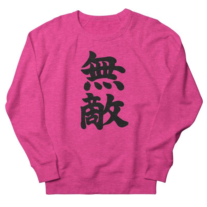 """Invincible"" (Muteki) Black Japanese Kanji Women's French Terry Sweatshirt by KansaiChick Japanese Kanji Shop"