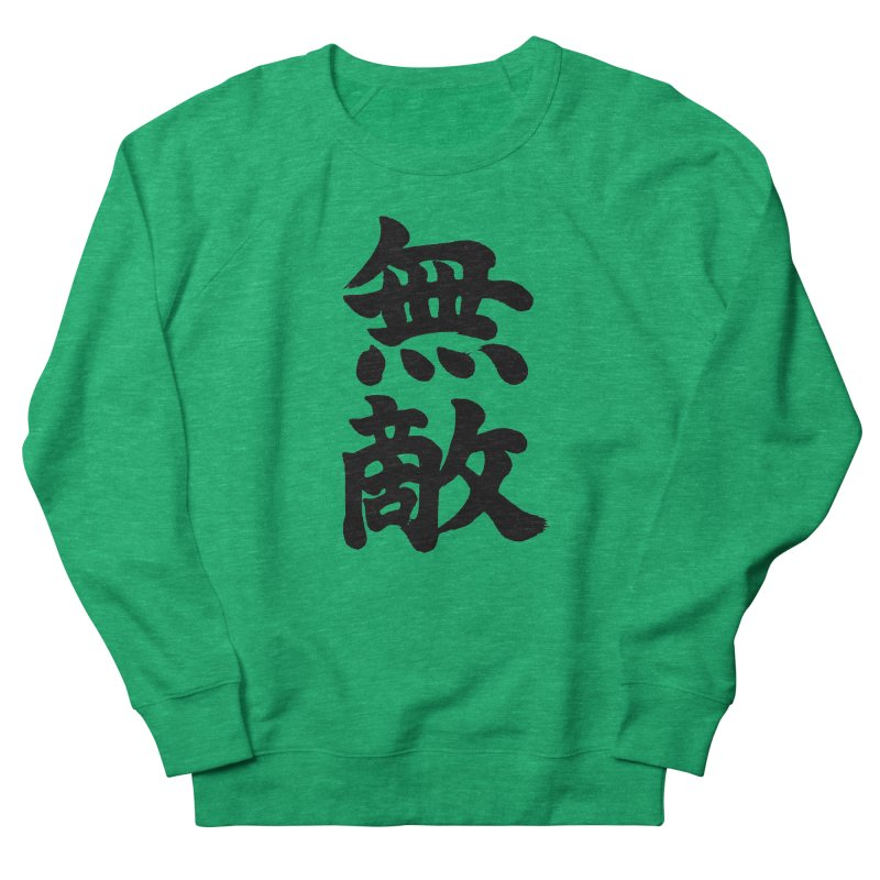 """Invincible"" (Muteki) Black Japanese Kanji Men's French Terry Sweatshirt by KansaiChick Japanese Kanji Shop"