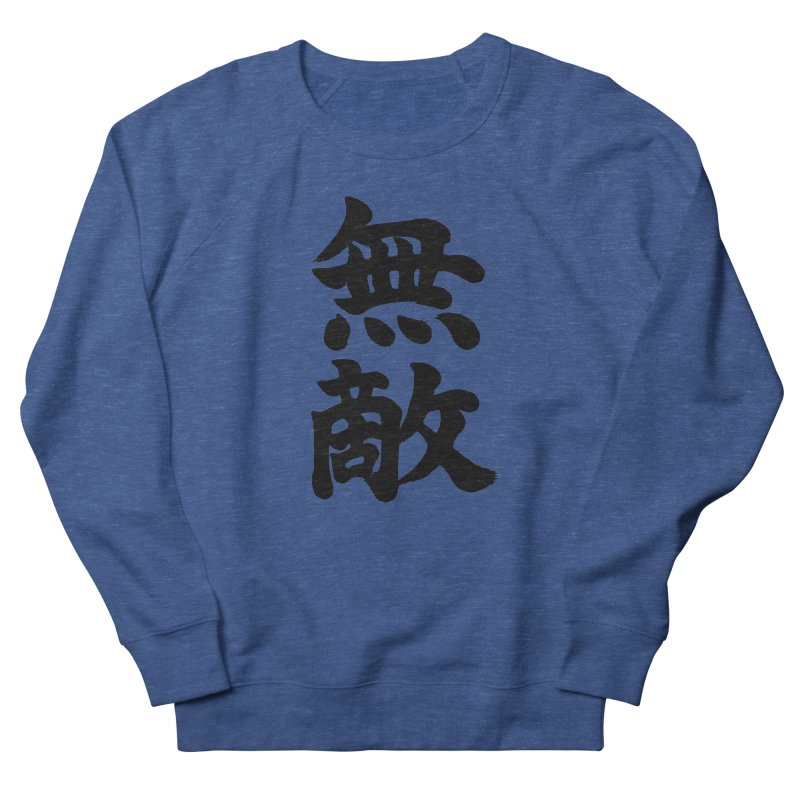 """Invincible"" (Muteki) Black Japanese Kanji Men's French Terry Sweatshirt by KansaiChick Japanese Kanji Shop"