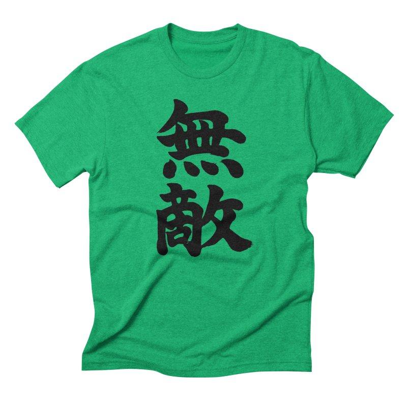 """Invincible"" (Muteki) Black Japanese Kanji Men's Triblend T-Shirt by KansaiChick Japanese Kanji Shop"