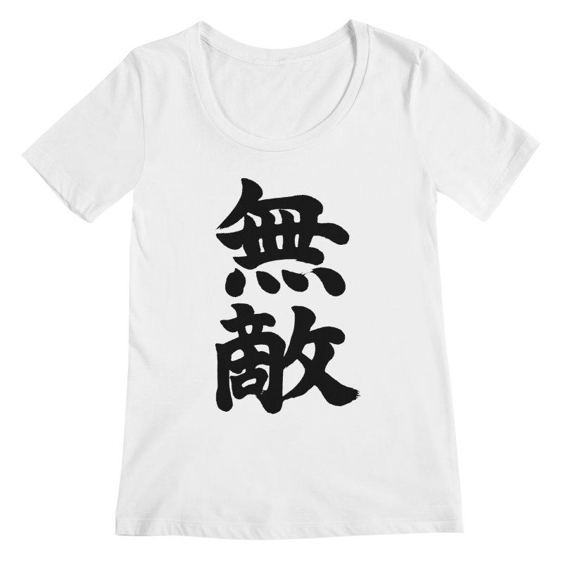 """Invincible"" (Muteki) Black Japanese Kanji Women's Regular Scoop Neck by KansaiChick Japanese Kanji Shop"