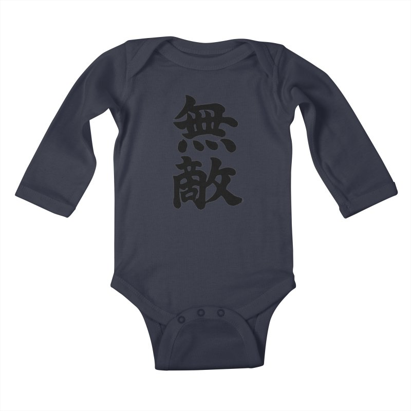 """Invincible"" (Muteki) Black Japanese Kanji Kids Baby Longsleeve Bodysuit by KansaiChick Japanese Kanji Shop"