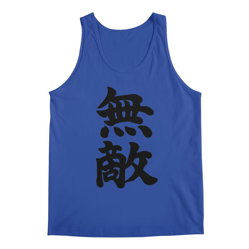 """Invincible"" (Muteki) Black Japanese Kanji Men's Regular Tank by KansaiChick Japanese Kanji Shop"