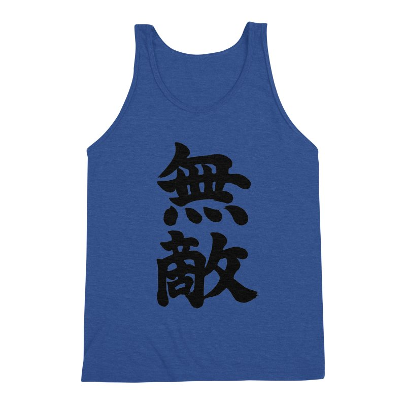 """Invincible"" (Muteki) Black Japanese Kanji Men's Tank by KansaiChick Japanese Kanji Shop"