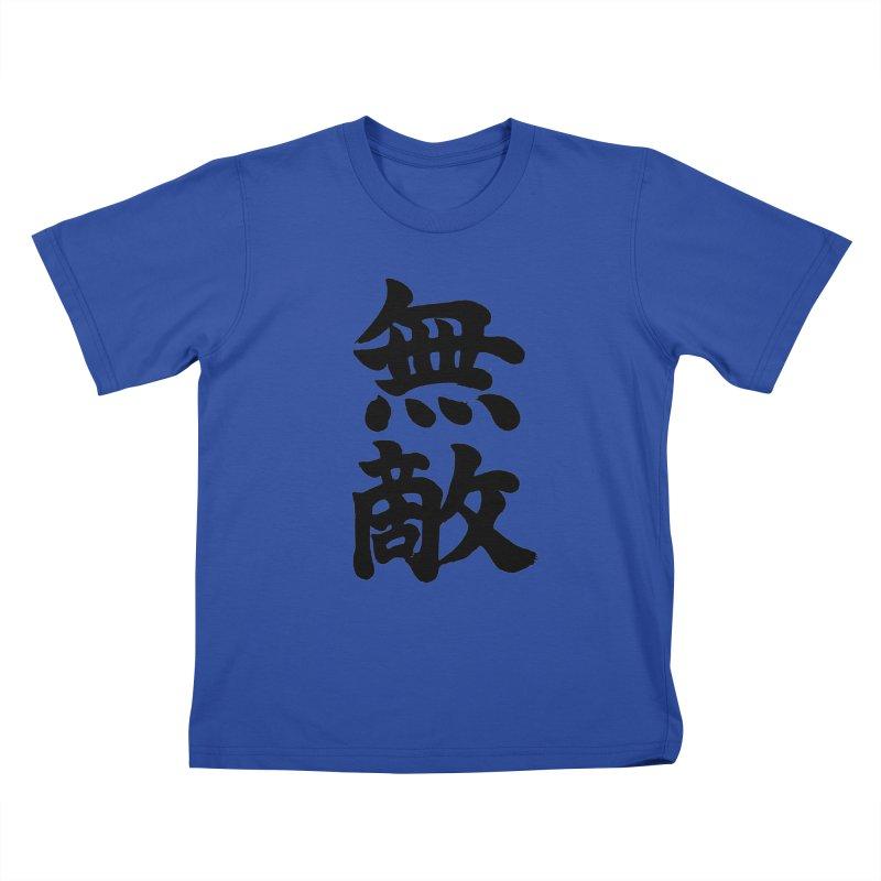"""Invincible"" (Muteki) Black Japanese Kanji Kids T-Shirt by KansaiChick Japanese Kanji Shop"