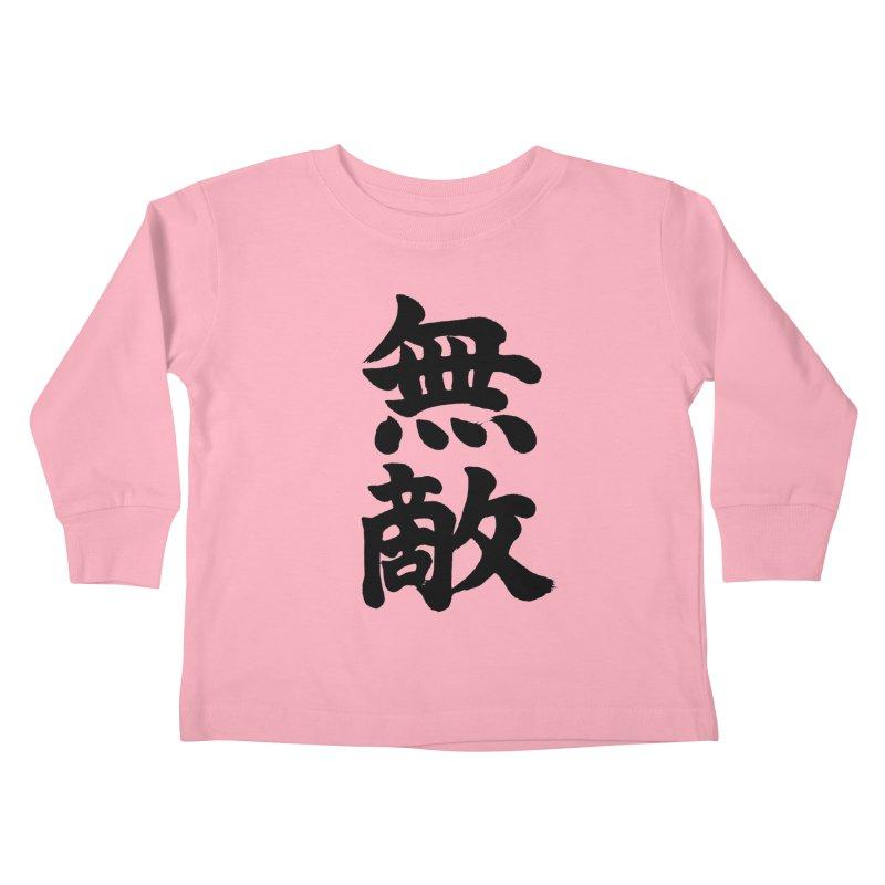 """Invincible"" (Muteki) Black Japanese Kanji Kids Toddler Longsleeve T-Shirt by KansaiChick Japanese Kanji Shop"
