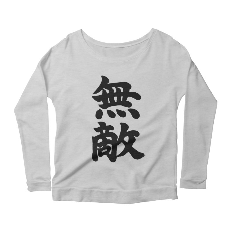 """Invincible"" (Muteki) Black Japanese Kanji Women's Scoop Neck Longsleeve T-Shirt by KansaiChick Japanese Kanji Shop"