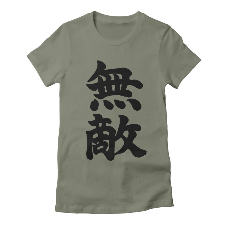 """Invincible"" (Muteki) Black Japanese Kanji Women's Fitted T-Shirt by KansaiChick Japanese Kanji Shop"