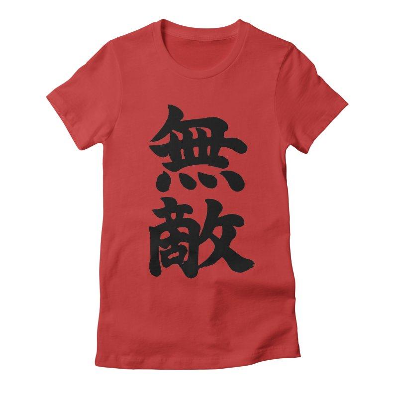 """Invincible"" (Muteki) Black Japanese Kanji Women's Fitted T-Shirt by KansaiChick Japanese Kanji Shop"