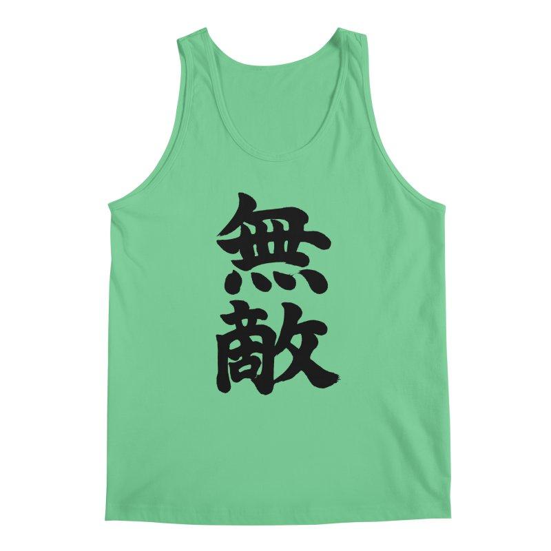"""Invincible"" (Muteki) Black Japanese Kanji Men's Regular Tank by KansaiChick Japanese Kanji Shop"