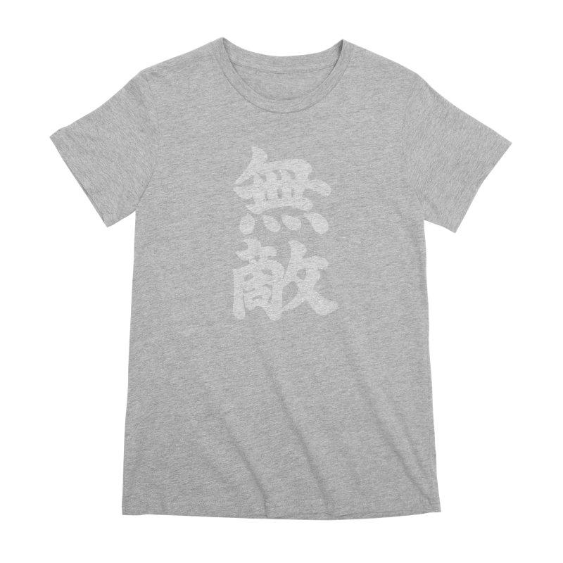"""Invincible"" (Muteki) White Japanese Kanji Women's Premium T-Shirt by KansaiChick Japanese Kanji Shop"
