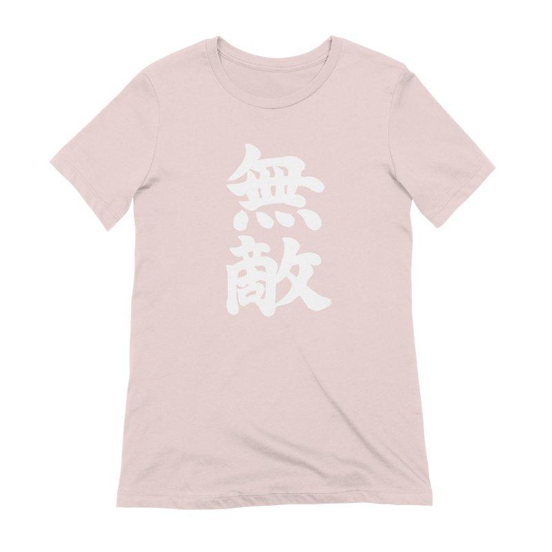 """Invincible"" (Muteki) White Japanese Kanji Women's Extra Soft T-Shirt by KansaiChick Japanese Kanji Shop"