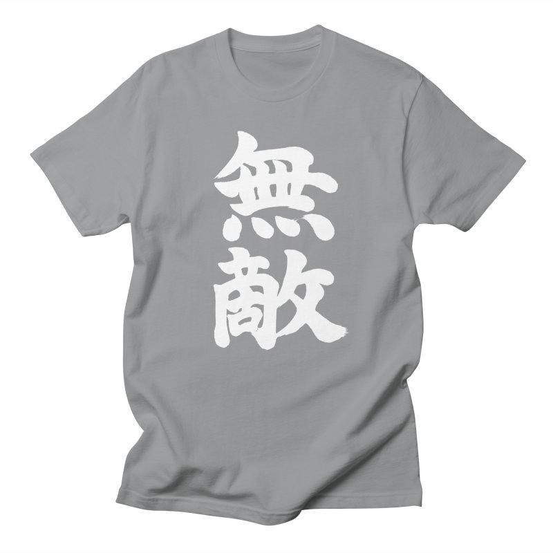 """Invincible"" (Muteki) White Japanese Kanji Men's T-Shirt by KansaiChick Japanese Kanji Shop"