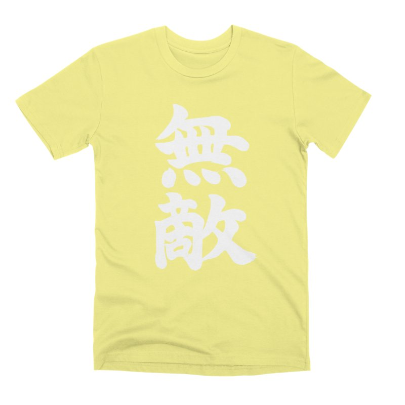 """Invincible"" (Muteki) White Japanese Kanji Men's Premium T-Shirt by KansaiChick Japanese Kanji Shop"