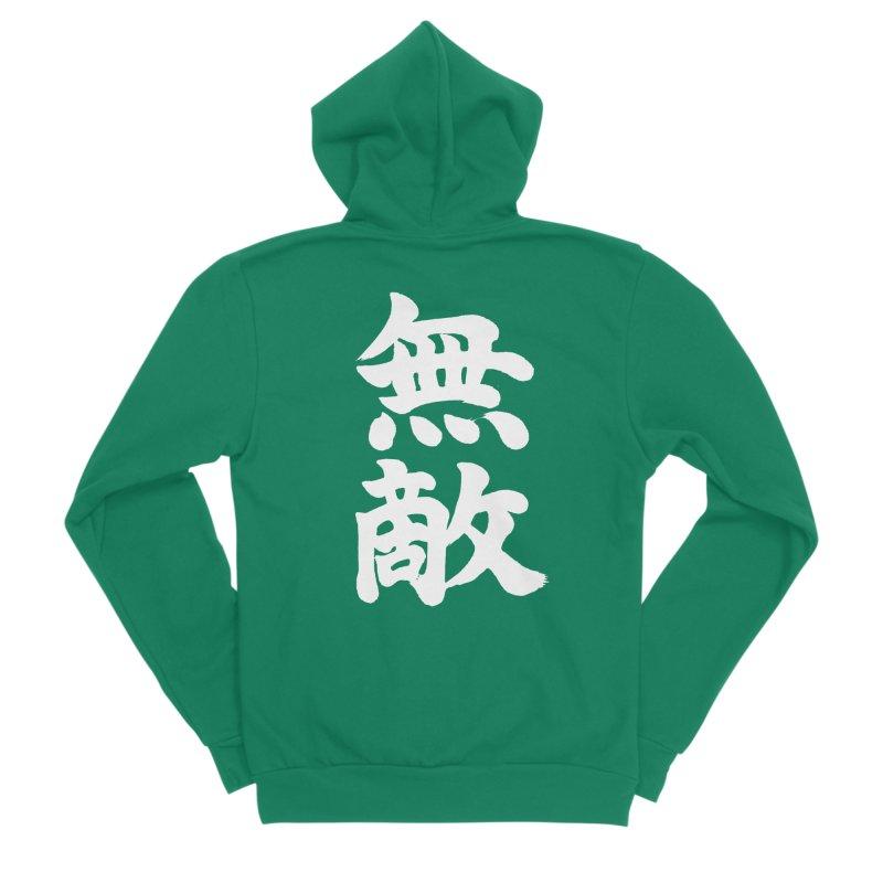 """Invincible"" (Muteki) White Japanese Kanji Women's Sponge Fleece Zip-Up Hoody by KansaiChick Japanese Kanji Shop"