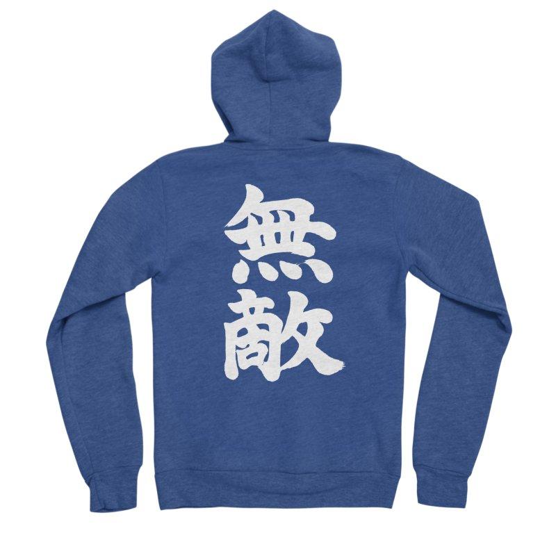 """Invincible"" (Muteki) White Japanese Kanji Men's Sponge Fleece Zip-Up Hoody by KansaiChick Japanese Kanji Shop"