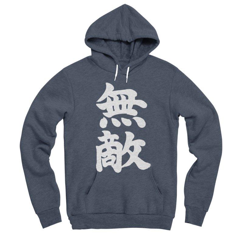 """""""Invincible"""" (Muteki) White Japanese Kanji Men's Sponge Fleece Pullover Hoody by KansaiChick Japanese Kanji Shop"""