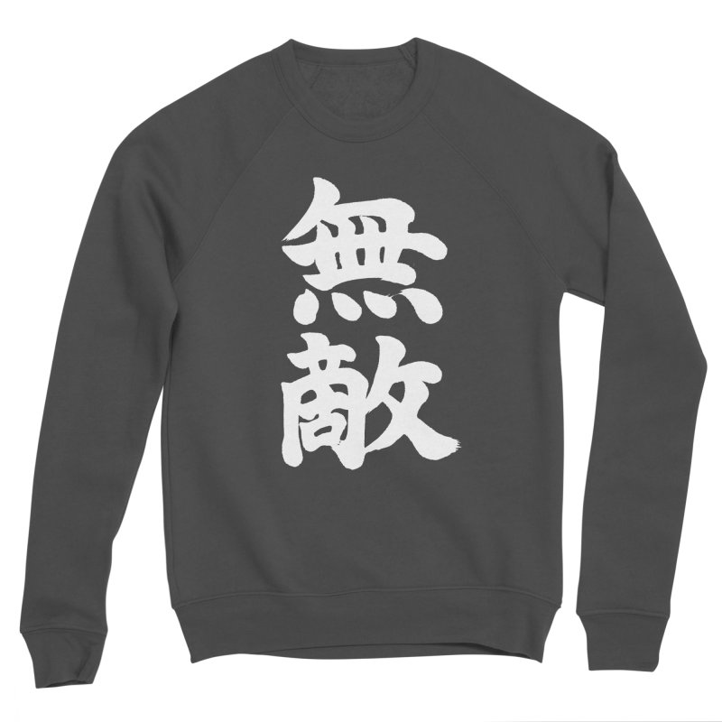 """Invincible"" (Muteki) White Japanese Kanji Men's Sponge Fleece Sweatshirt by KansaiChick Japanese Kanji Shop"