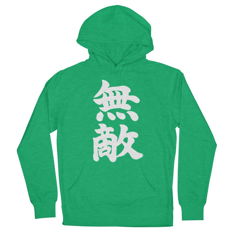 """Invincible"" (Muteki) White Japanese Kanji Women's French Terry Pullover Hoody by KansaiChick Japanese Kanji Shop"