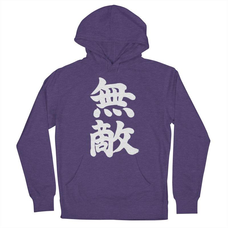 """Invincible"" (Muteki) White Japanese Kanji Women's French Terry Pullover Hoody by KansaiChick Japanese Kanji Shop"