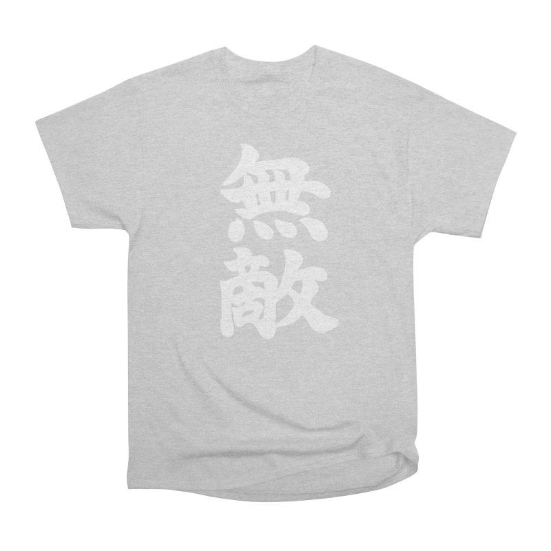 """Invincible"" (Muteki) White Japanese Kanji Men's Heavyweight T-Shirt by KansaiChick Japanese Kanji Shop"