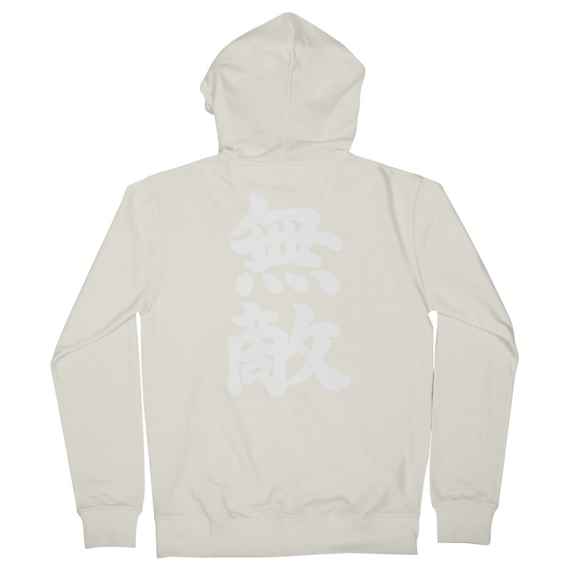 """Invincible"" (Muteki) White Japanese Kanji Women's French Terry Zip-Up Hoody by KansaiChick Japanese Kanji Shop"
