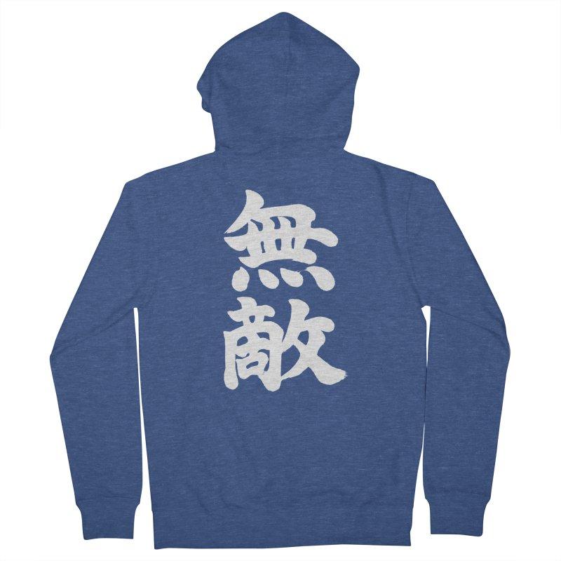 """Invincible"" (Muteki) White Japanese Kanji Men's French Terry Zip-Up Hoody by KansaiChick Japanese Kanji Shop"