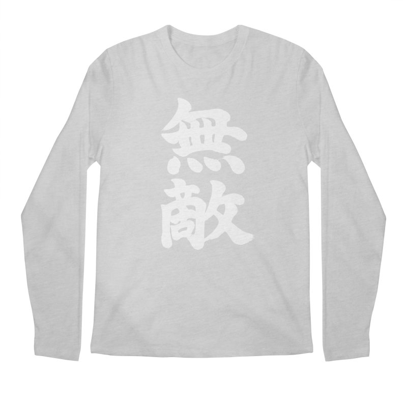 """Invincible"" (Muteki) White Japanese Kanji Men's Regular Longsleeve T-Shirt by KansaiChick Japanese Kanji Shop"