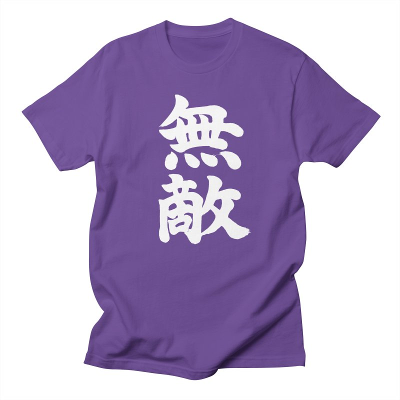 """Invincible"" (Muteki) White Japanese Kanji Women's Regular Unisex T-Shirt by KansaiChick Japanese Kanji Shop"