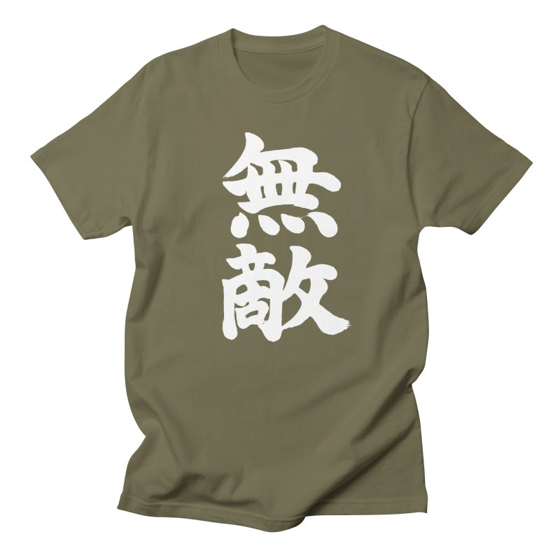 """Invincible"" (Muteki) White Japanese Kanji Men's Regular T-Shirt by KansaiChick Japanese Kanji Shop"