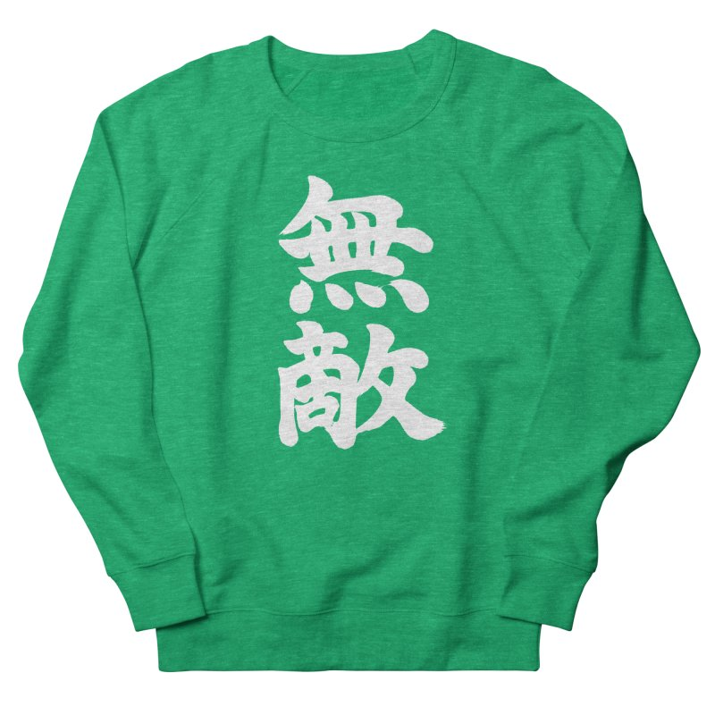 """Invincible"" (Muteki) White Japanese Kanji Women's Sweatshirt by KansaiChick Japanese Kanji Shop"