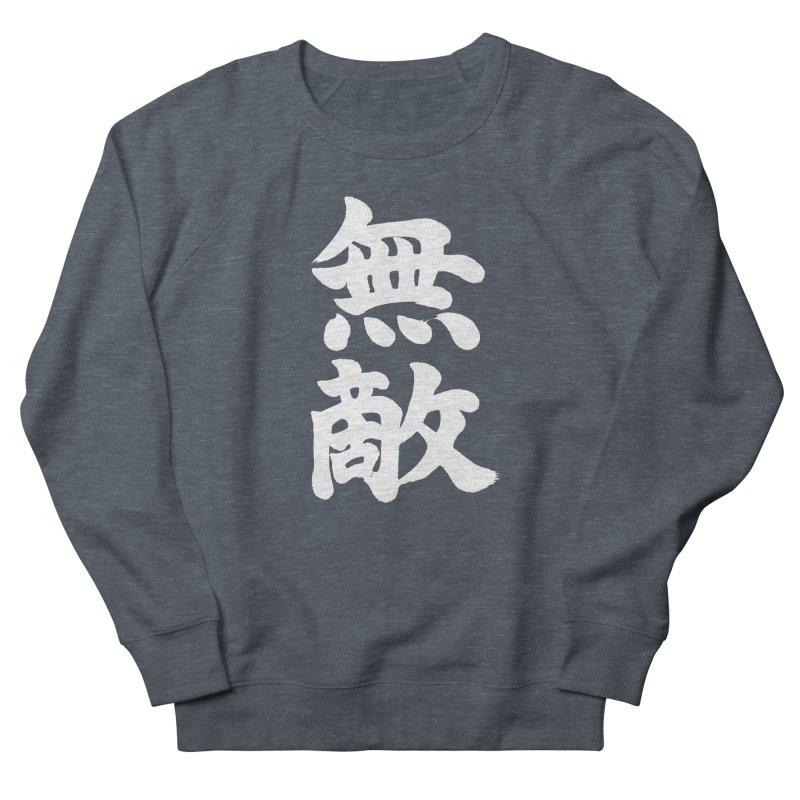 """Invincible"" (Muteki) White Japanese Kanji Men's French Terry Sweatshirt by KansaiChick Japanese Kanji Shop"