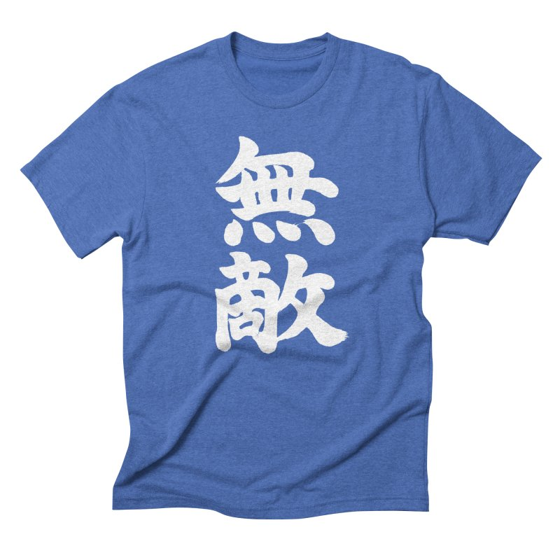 """Invincible"" (Muteki) White Japanese Kanji Men's Triblend T-Shirt by KansaiChick Japanese Kanji Shop"