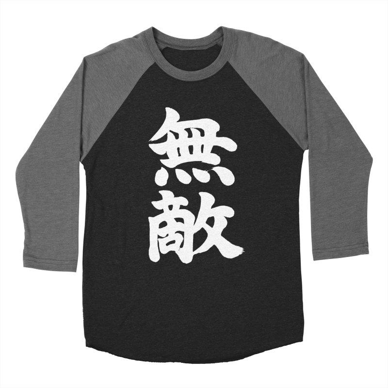 """Invincible"" (Muteki) White Japanese Kanji Men's Baseball Triblend Longsleeve T-Shirt by KansaiChick Japanese Kanji Shop"
