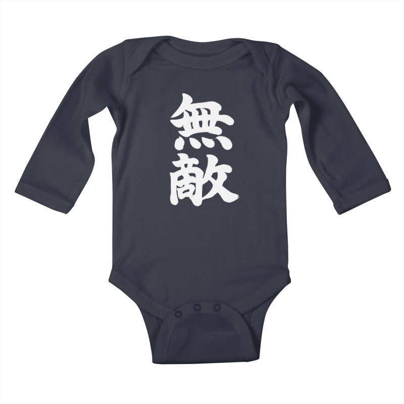 """Invincible"" (Muteki) White Japanese Kanji Kids Baby Longsleeve Bodysuit by KansaiChick Japanese Kanji Shop"