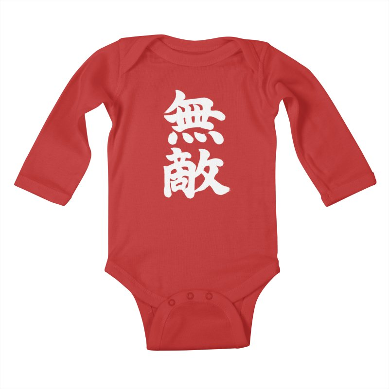 """Invincible"" (Muteki) White Japanese Kanji Kids Baby Longsleeve Bodysuit by KansaiChick Japanese Kanji Shop"