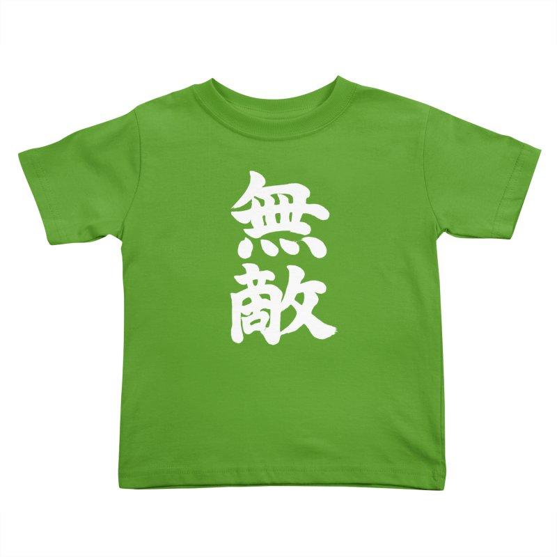 """Invincible"" (Muteki) White Japanese Kanji Kids Toddler T-Shirt by KansaiChick Japanese Kanji Shop"