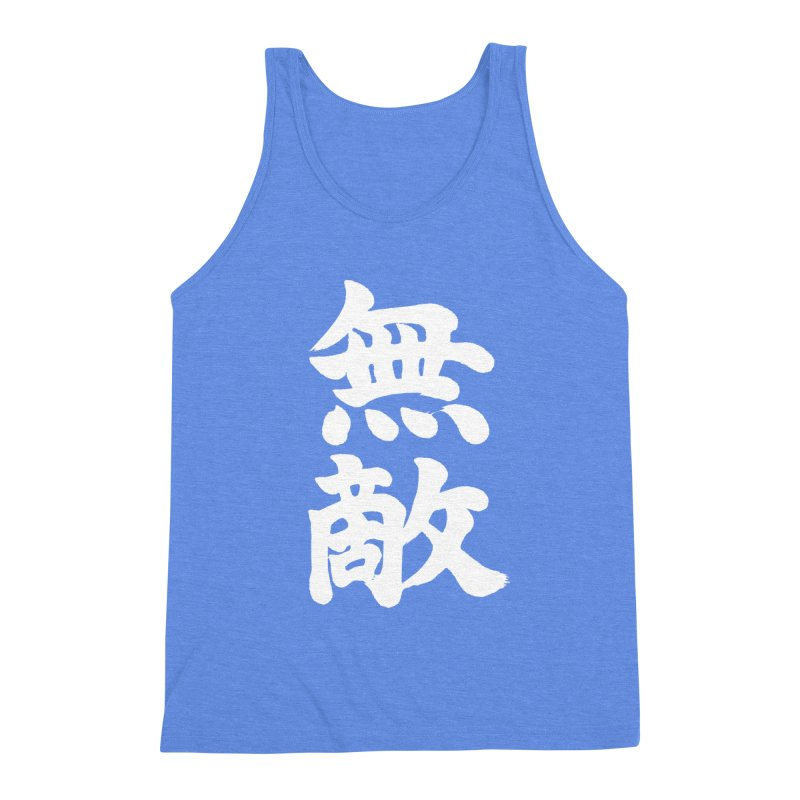 """Invincible"" (Muteki) White Japanese Kanji Men's Triblend Tank by KansaiChick Japanese Kanji Shop"