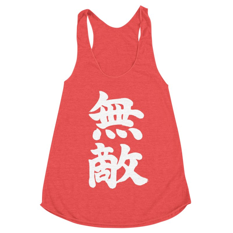 """Invincible"" (Muteki) White Japanese Kanji Women's Racerback Triblend Tank by KansaiChick Japanese Kanji Shop"