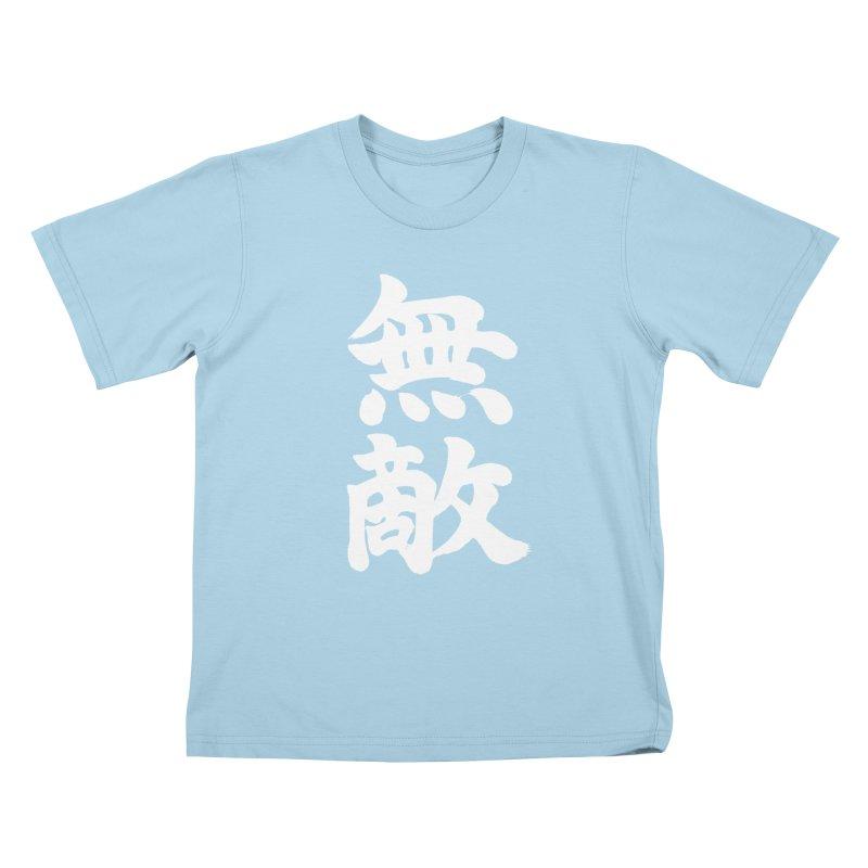 """Invincible"" (Muteki) White Japanese Kanji Kids T-Shirt by KansaiChick Japanese Kanji Shop"