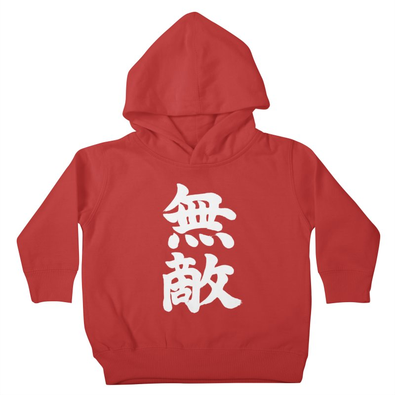 """Invincible"" (Muteki) White Japanese Kanji Kids Toddler Pullover Hoody by KansaiChick Japanese Kanji Shop"
