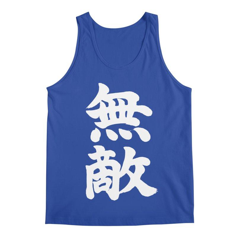 """Invincible"" (Muteki) White Japanese Kanji Men's Regular Tank by KansaiChick Japanese Kanji Shop"