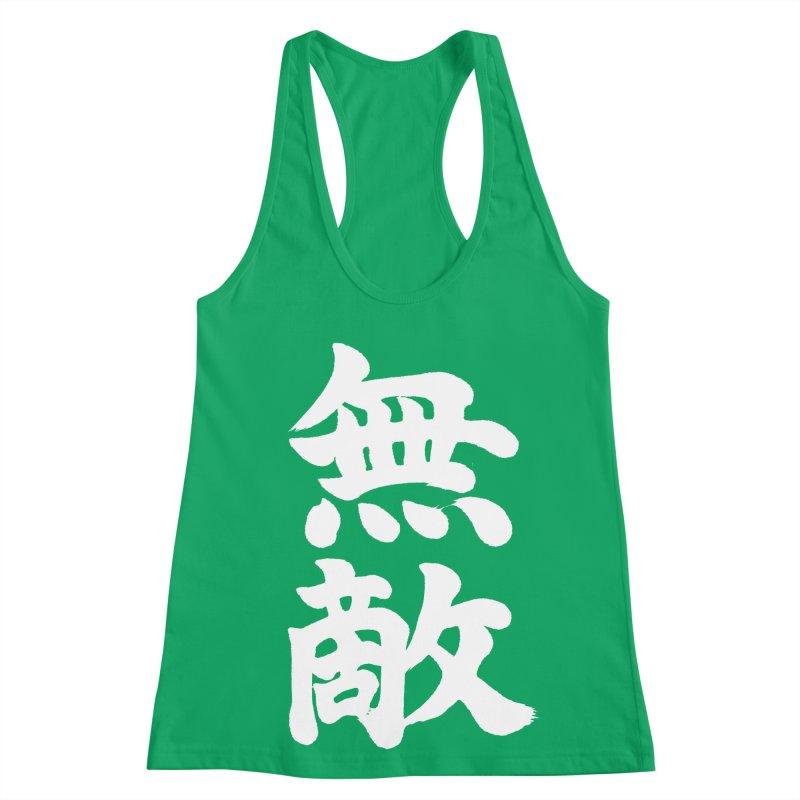"""Invincible"" (Muteki) White Japanese Kanji Women's Racerback Tank by KansaiChick Japanese Kanji Shop"