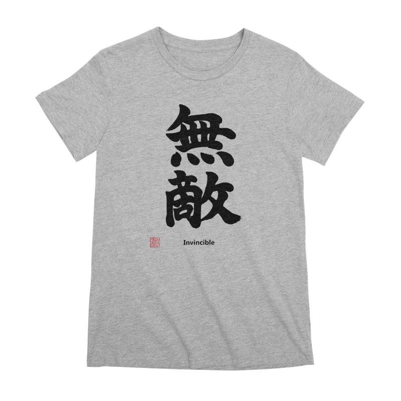 """Invincible"" (Muteki) Black Japanese Kanji with Stamp and English Text Women's Premium T-Shirt by KansaiChick Japanese Kanji Shop"
